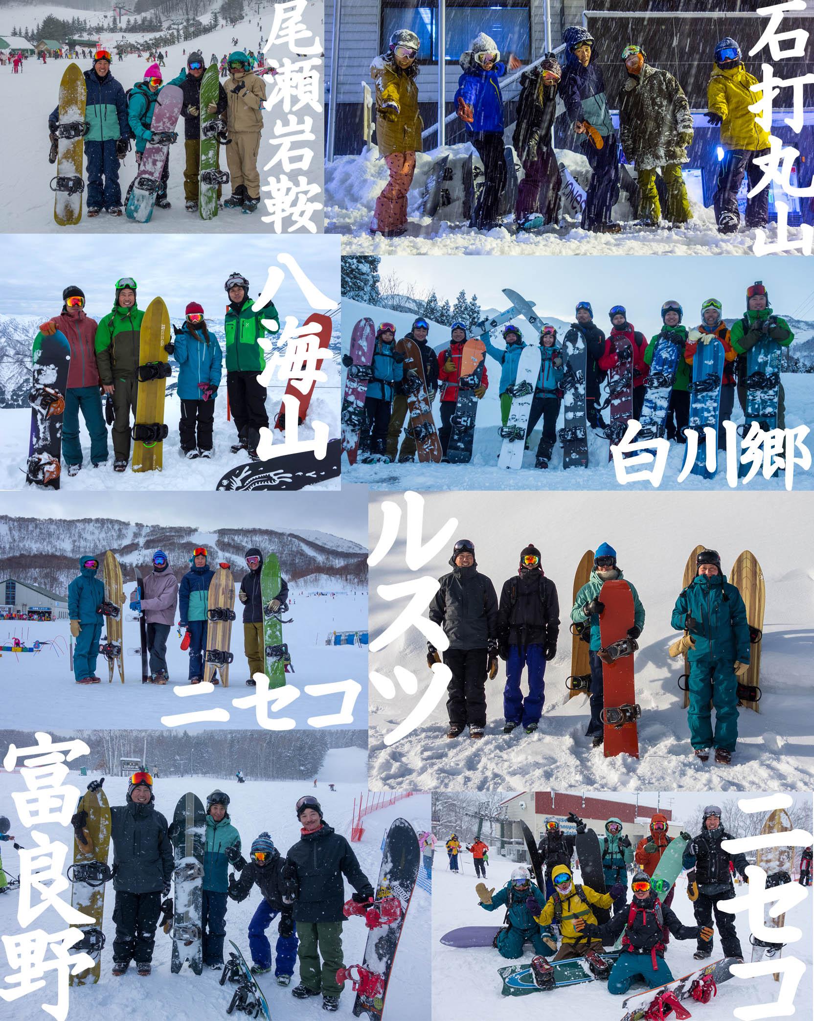 2014-15_winter_final_1.jpg