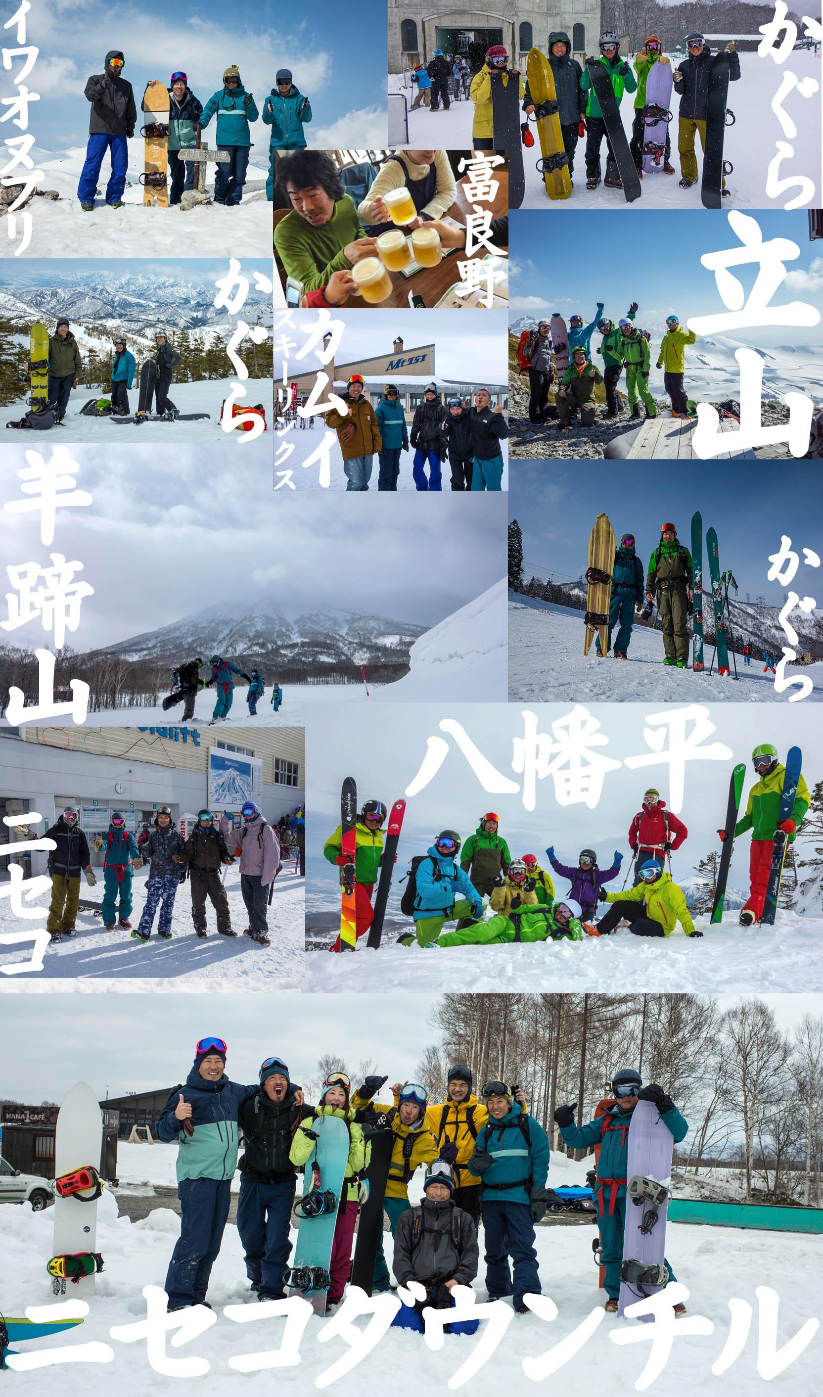 2014-15_winter_final_2.jpg