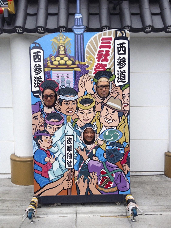 2015_0524-7.jpg