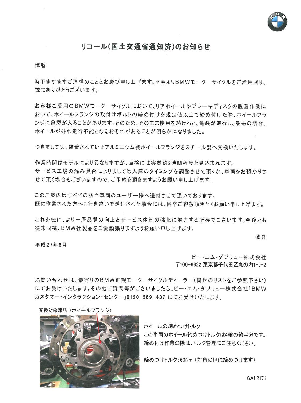 2015_0605-12.jpg