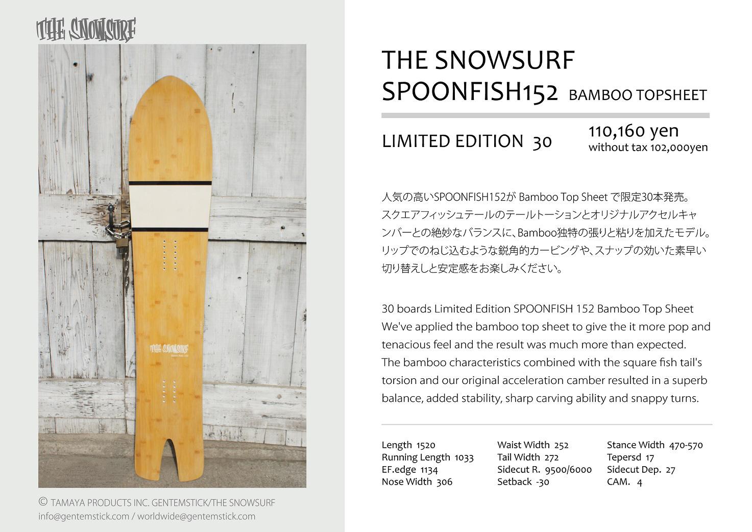 spoonfish_banboodeck-13.jpg