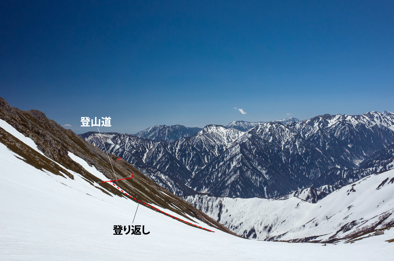 tateyama2015-60b.jpg