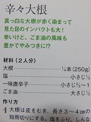 縮IMG_0057