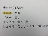 縮IMG_2507