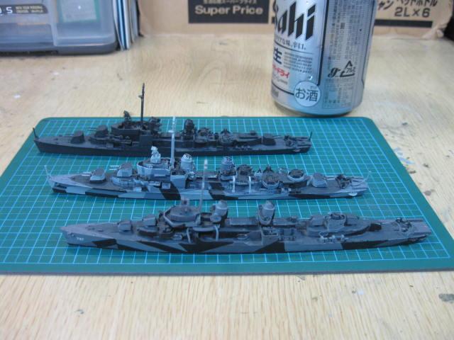 アメリカ 駆逐艦
