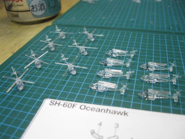 SH-60F Ocean Kawk