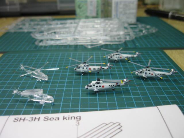 SH-3H Sea king の1