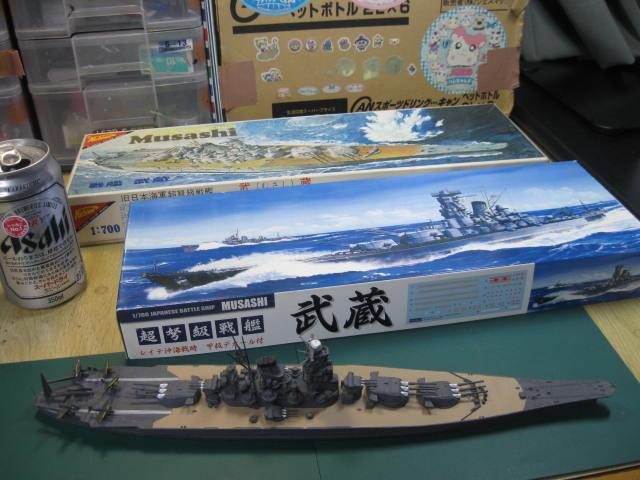 戦艦 武蔵 ふたたび・・・?
