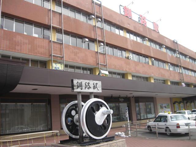 釧路駅 2015