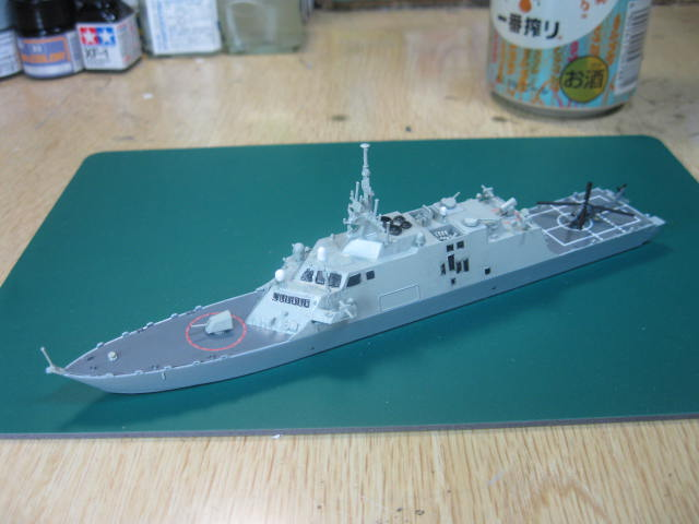 LCS-1 Freedom の6