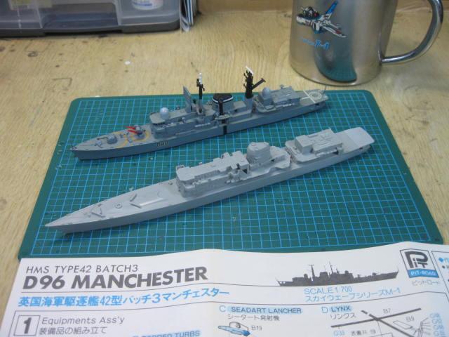 HMS MANCHESTER の2