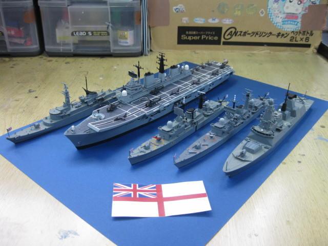 ホワイトエンサイン 現用艦 の2