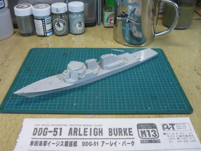 DDG-51 ARLEIGH BURKE の1