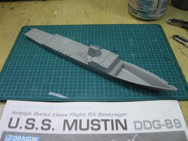 DDG-89 MUSTIN の1