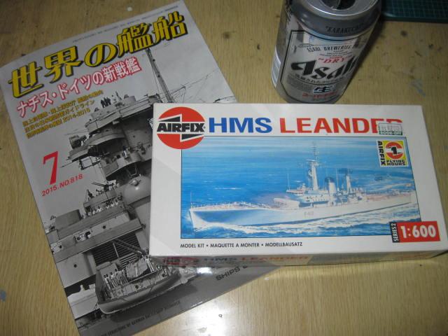 函館 土産?