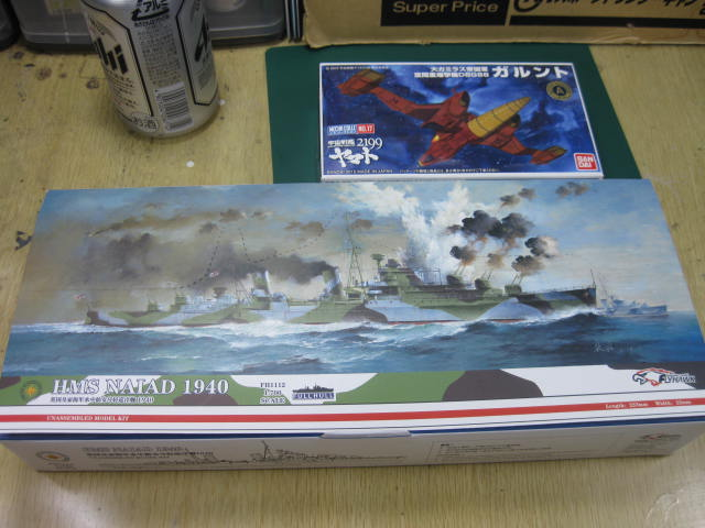 HMS ナイアド