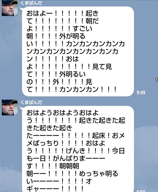 screenshotshare_20141230_001852.png