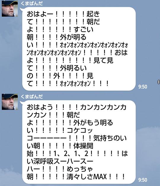 screenshotshare_20141230_001901.png