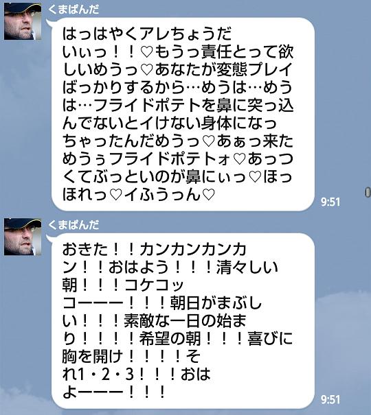 screenshotshare_20141230_001916.png