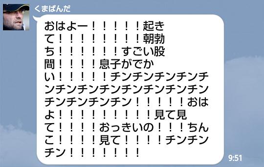 screenshotshare_20141230_001927.png