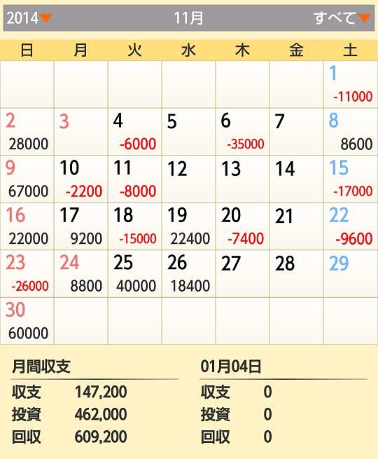 screenshotshare_20150105_015826.png