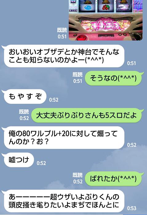 screenshotshare_20150517_153016.png