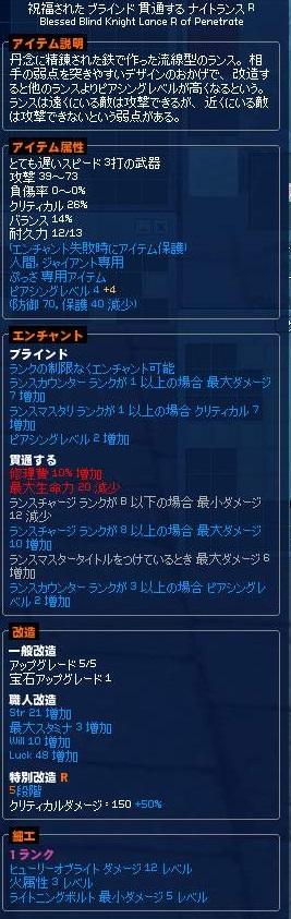 2015-01-07_18-39-12.jpg