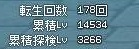 2015-01-12_21-25-12.jpg