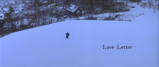 LoveLetter10.jpg