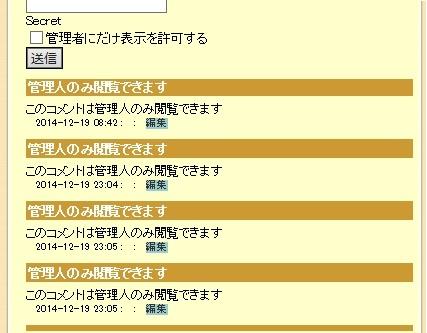 ぴょん子141224_01