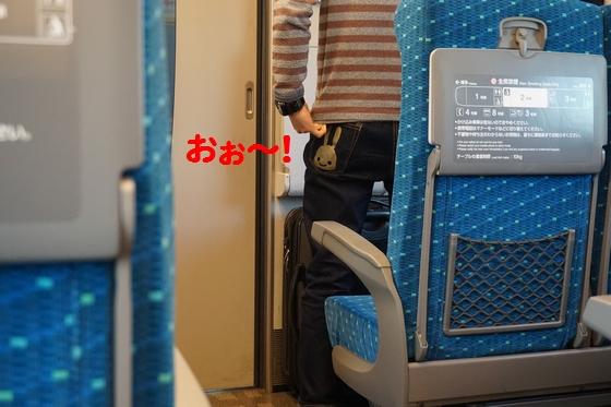ぴょん子150118_02