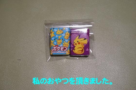 ぴょん子150118_15