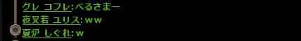 150119-04.jpg