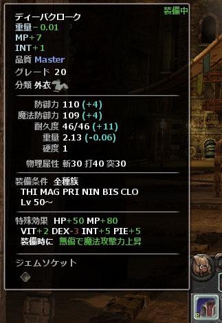 150316-10.jpg