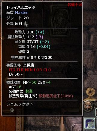 150316-11.jpg