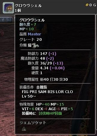 150410-02.jpg