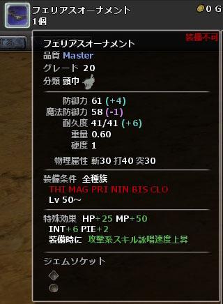 150410-04.jpg