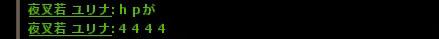 150424-02.jpg