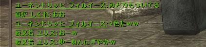 150508-16.jpg