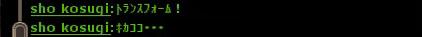 150512-07.jpg