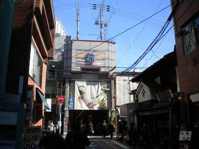 15_錦小町