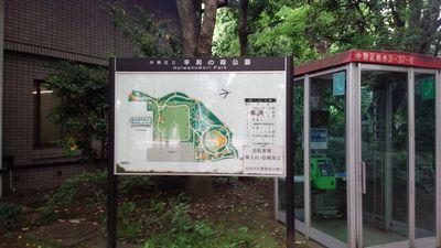 15_東京コンテスト2_平和の森公園