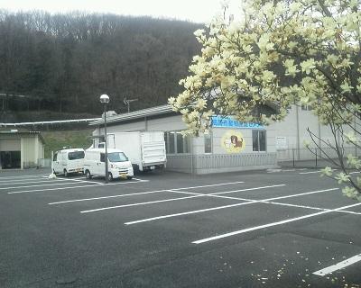 動物愛護センター02