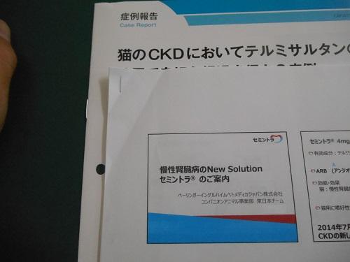 201508セミナー01