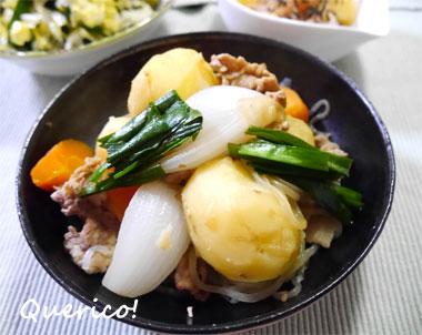 150407koreanniikujaga_1.jpg