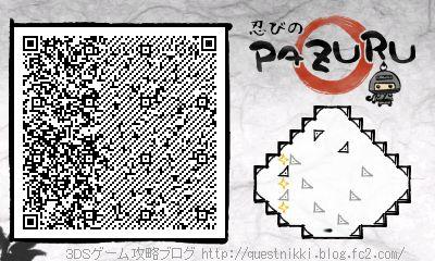 shinobinopazuruQR07.jpg