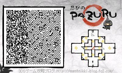 shinobinopazuruQR09.jpg