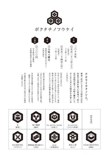 繝懊け繧ソ繝\convert_20150505184051