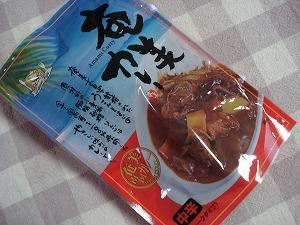 奄美カレー