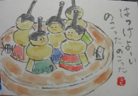 CIMG0652相撲人形